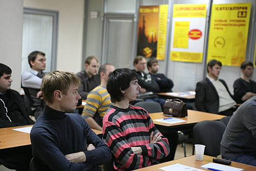 16 ноября в конференц-зале ГК «Интерсофт» состоялась встреча участников МСР-клуба