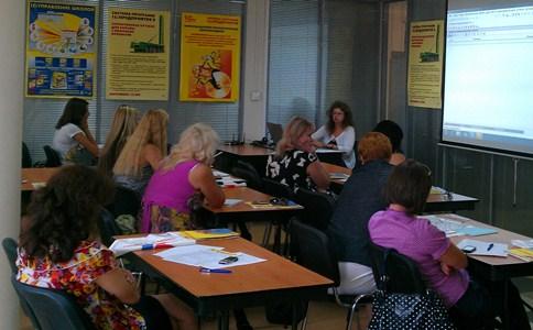 Cостоялся бесплатный семинар «Применение «1С: Бухгалтерии государственного учреждения 8»
