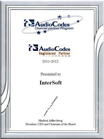 Компания Интерсофтполучила партнерский статус фирмы AudioСodes, VoIP, голосовой кодек G.723.1